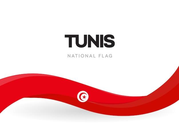 Drapeau ondulant rouge de la république tunisienne