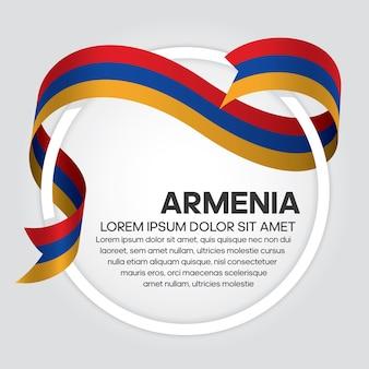 Drapeau de ruban de l'arménie, illustration vectorielle sur fond blanc