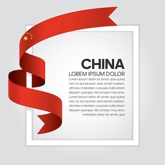 Drapeau de ruban de chine, illustration vectorielle sur fond blanc