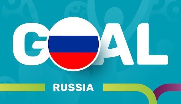 Drapeau de la russie et objectif de slogan sur fond de football européen 2020