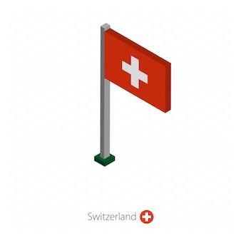 Drapeau de la suisse sur mât en dimension isométrique.