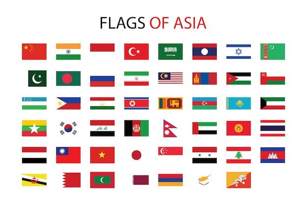 Drapeaux de l'asie