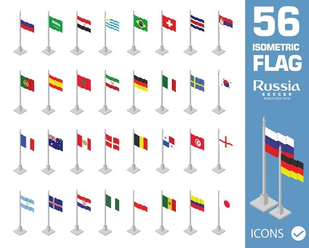 Drapeaux isométriques de la coupe du monde de la fifa, russie 2018