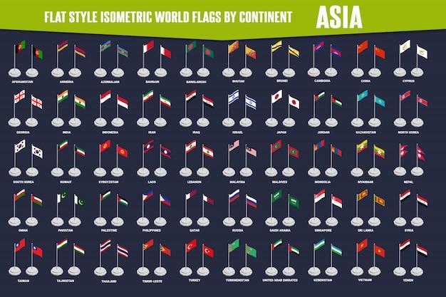 Drapeaux isométriques de style plat pour l'asie
