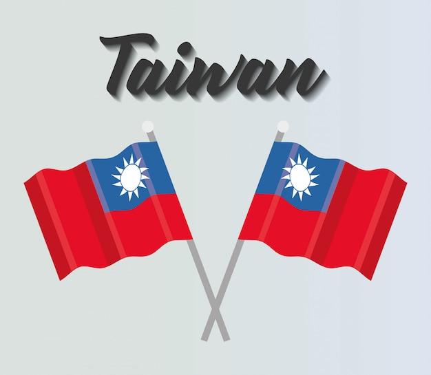 Drapeaux de taiwan