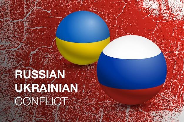 Drapeaux de l'ukraine et de la russie sous la forme d'une boule. notion de conflit. illustration vectorielle avec fond grunge