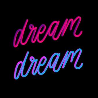 Dream 3d texte moderne mode slogan pour vecteur graphique t-shirt imprimer