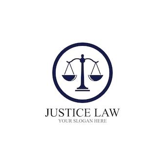 Droit de la justice logo template vector illustration design