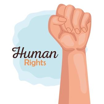 Droits de l'homme avec design fist up, manifestation de protestation et illustration de thème de démonstration