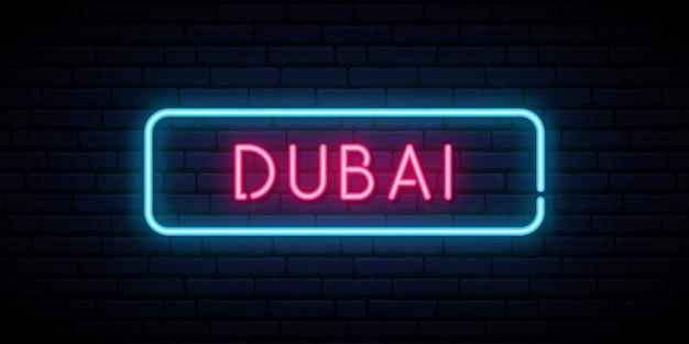 Dubaï au néon.
