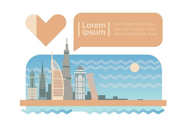 Dubaï, rue, bâtiments, ville, façade, horizon, dessin animé