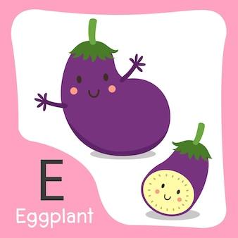 E fruit aubergine mignon