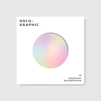 Échantillon de conception de fond dégradé holographique coloré