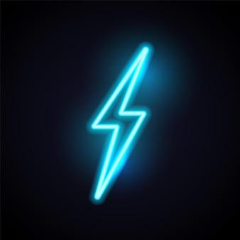 Éclaircissement du boulon au néon vecteur rétro flash light concept de style de tonnerre électrique
