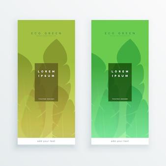 Eco vert laisse des bannières design