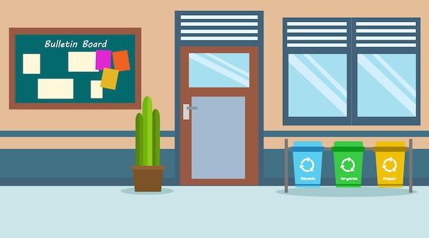 École de couloir de classe simple