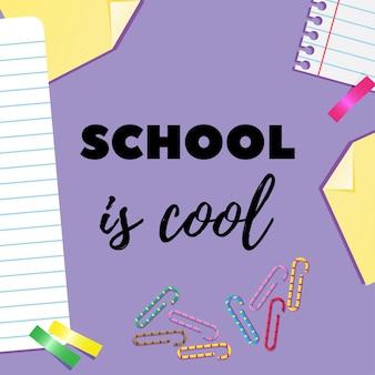 L'école est un lettrage cool avec une illustration plate de papeterie scolaire