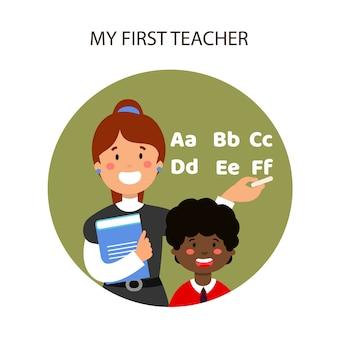 Écolier noir et premier enseignant en classe