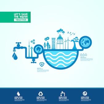 Économisez l'eau pour l'illustration du monde de l'écologie verte
