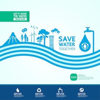 Économisez l'eau pour l'illustration vectorielle du monde de l'écologie verte