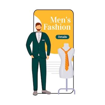 Écran de l'application smartphone mode homme dessin animé.