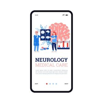 L'écran embarqué pour la neurologie ou le système nerveux traite l'illustration vectorielle à plat