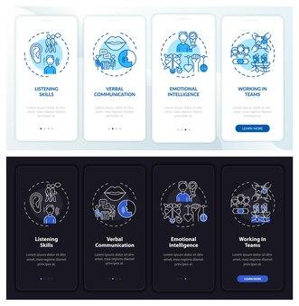 Écran de la page de l'application mobile d'intégration d'auto-évaluation des compétences interpersonnelles avec des concepts