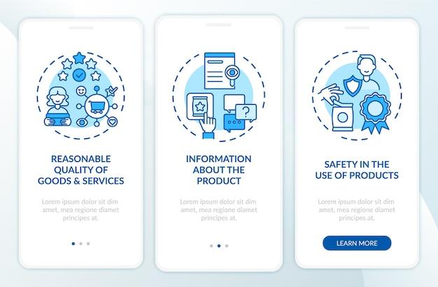 Écran de la page de l'application mobile d'intégration des droits des consommateurs