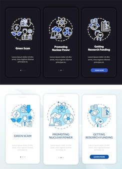 Écran de la page de l'application mobile d'intégration de la promotion de l'énergie nucléaire