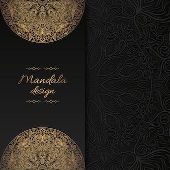 Écran de veille de luxe mandala