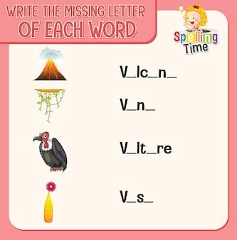 Écrivez la lettre manquante de chaque feuille de calcul de mot pour les enfants