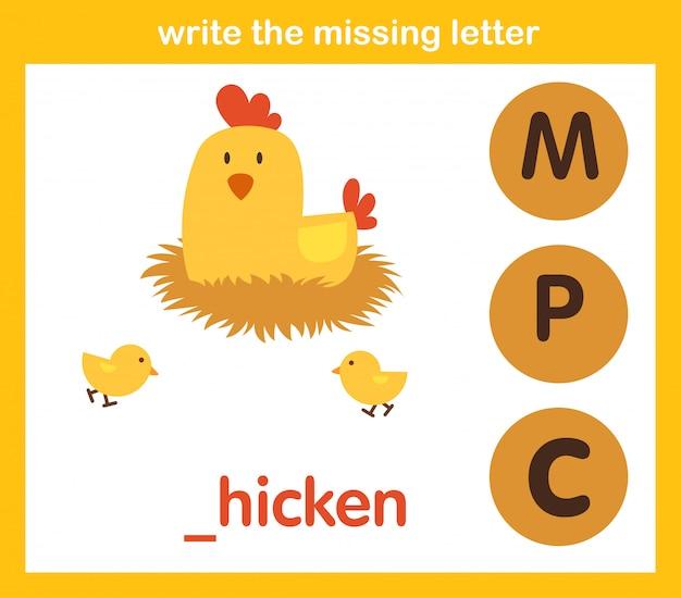 Écrivez la lettre manquante