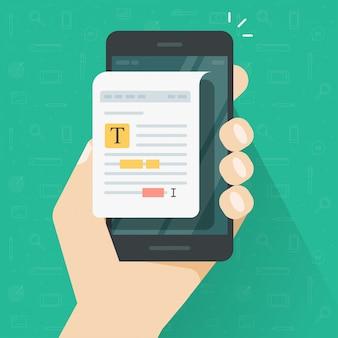 Éditeur de document de fichier texte sur dessin animé illustration téléphone mobile