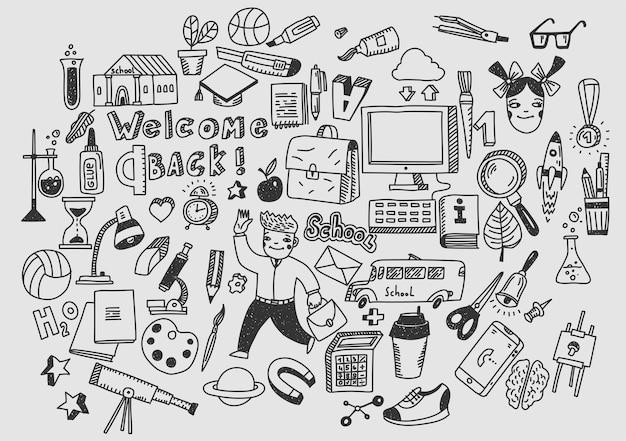 Éducation, apprentissage, étude. illustration de l'école doodle dessiné à la main