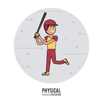 Éducation physique - conception d'équipement de baseball de garçon