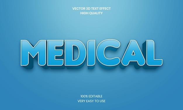 Effet de texte 3d modifiable médical vecteur premium