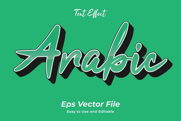 Effet de texte arabe modifiable et facile à utiliser vecteur premium