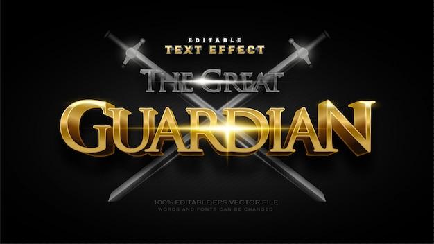 L'effet de texte du grand gardien