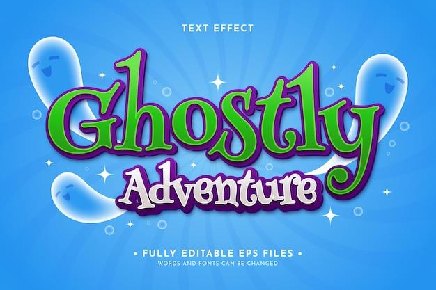 Effet de texte du logo du jeu
