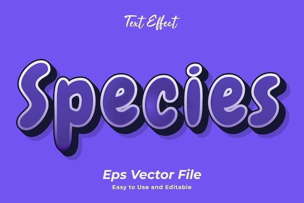 Effet de texte espèce simple à utiliser et à modifier vecteur de haute qualité