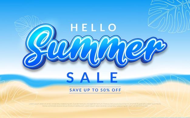 Effet de texte d'été modifiable promotion des soldes d'été de fin de saison