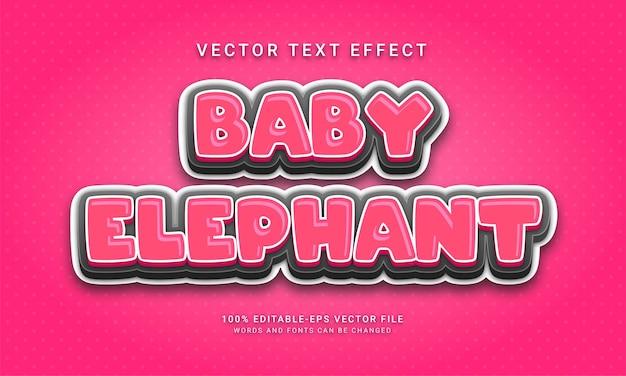 Effet de texte modifiable de bébé éléphant avec des animaux mignons