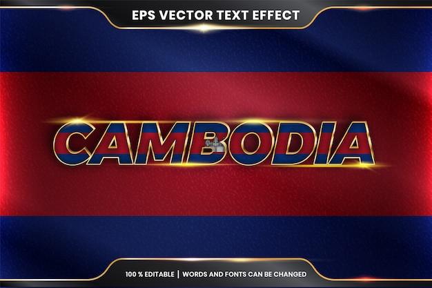 Effet de texte modifiable - cambodge avec son drapeau national