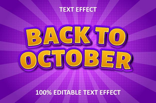 Effet de texte modifiable comique violet jaune orange