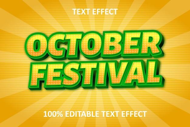 Effet de texte modifiable fantaisie comique orange vert
