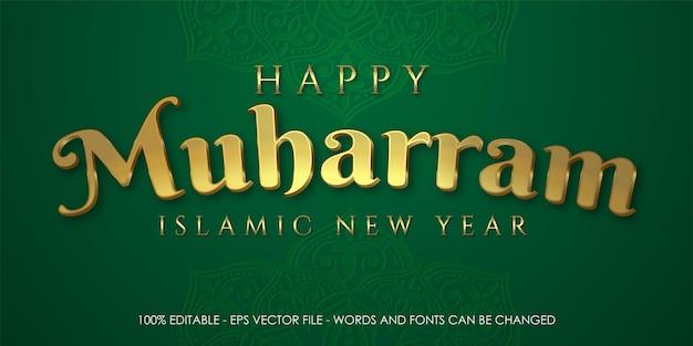 Effet de texte modifiable illustrations de style joyeux nouvel an islamique muharram