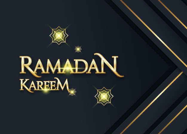 Effet de texte ramadan kareem