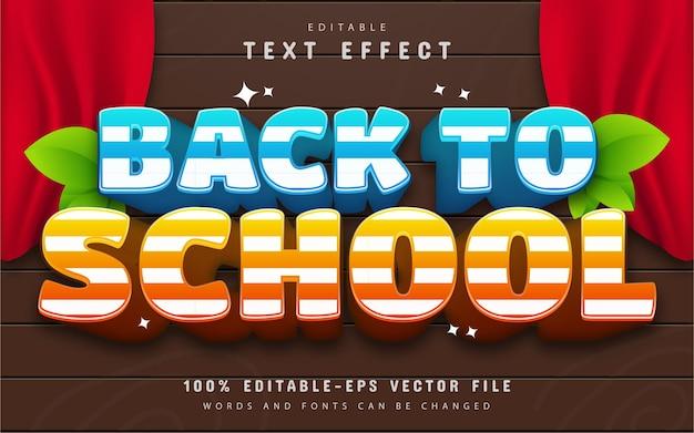 Effet de texte de retour à l'école modifiable