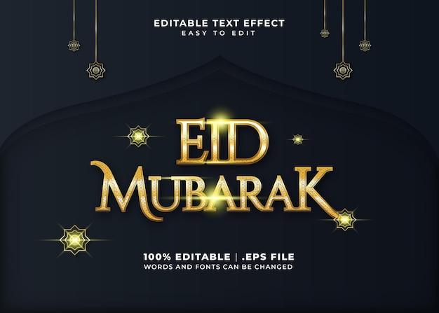 Effet de texte de style 3d ramadan kareem