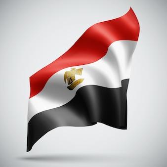 L'egypte, vecteur 3d flag isolé sur fond blanc